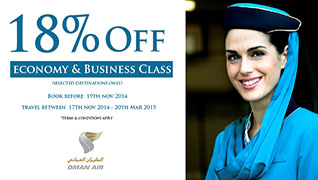 18% Off on all Oman Air Flights!