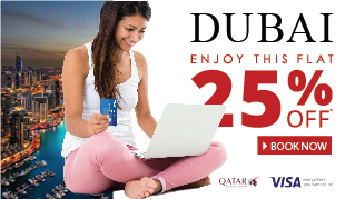25% OFF | Qatar Airways | Flights to Dubai | Visa cards