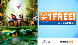 Buy 1 Get 1 Air Ticket Free!
