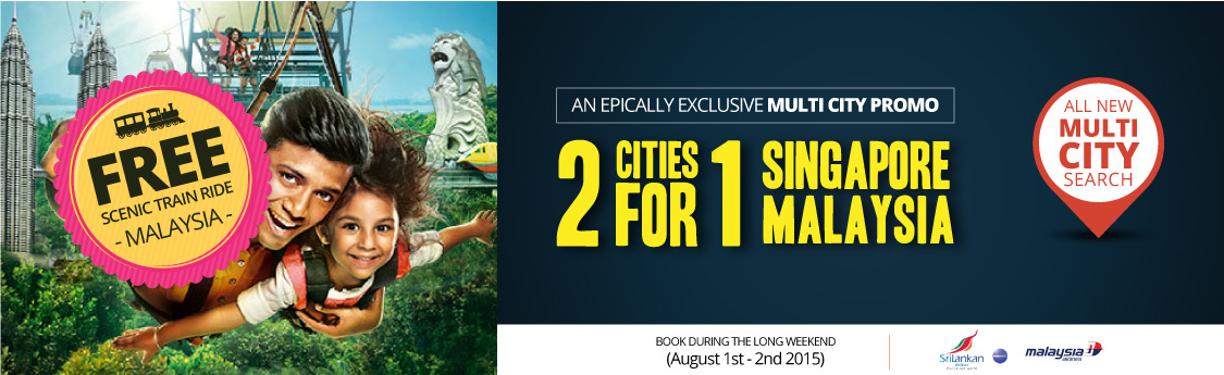 Two Cities for the Price of One!