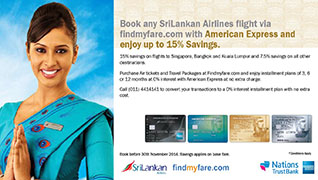Upto 15% off on Srilankan Airlines Flight!
