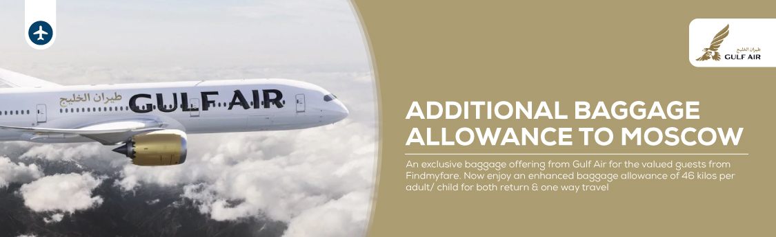Findmyfare | Gulf Air