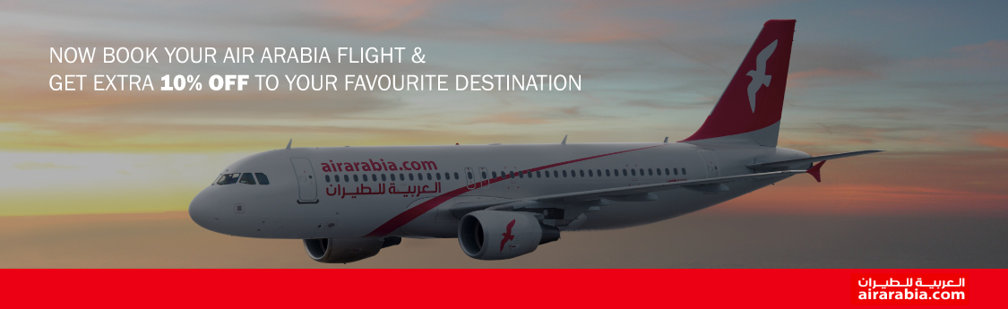 Findmyfare.com | Air Arabia