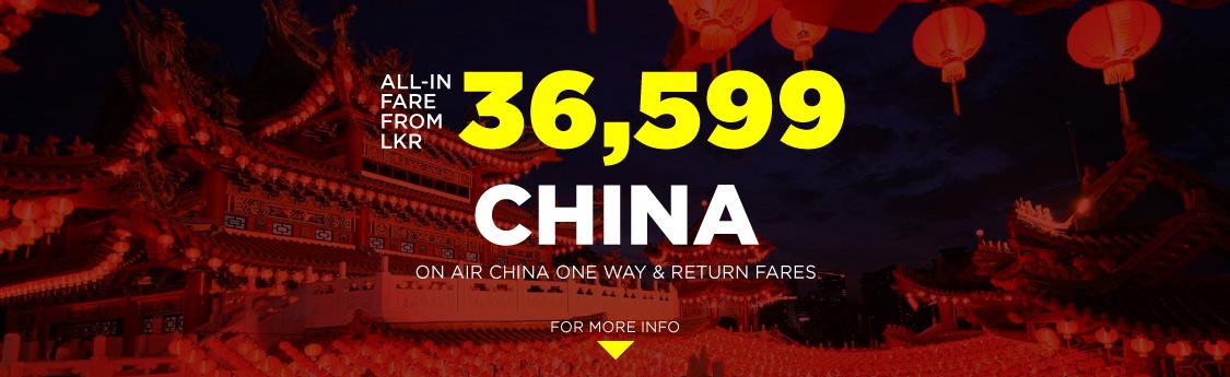 Findmyfare.com | Air China