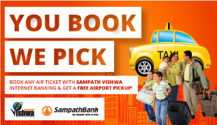 Free Airport Pickup for Sampath Vishwa payment!